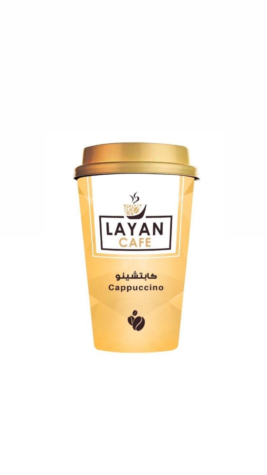 قهوة كابتشينو سريعة التحضير من ليان كافية
