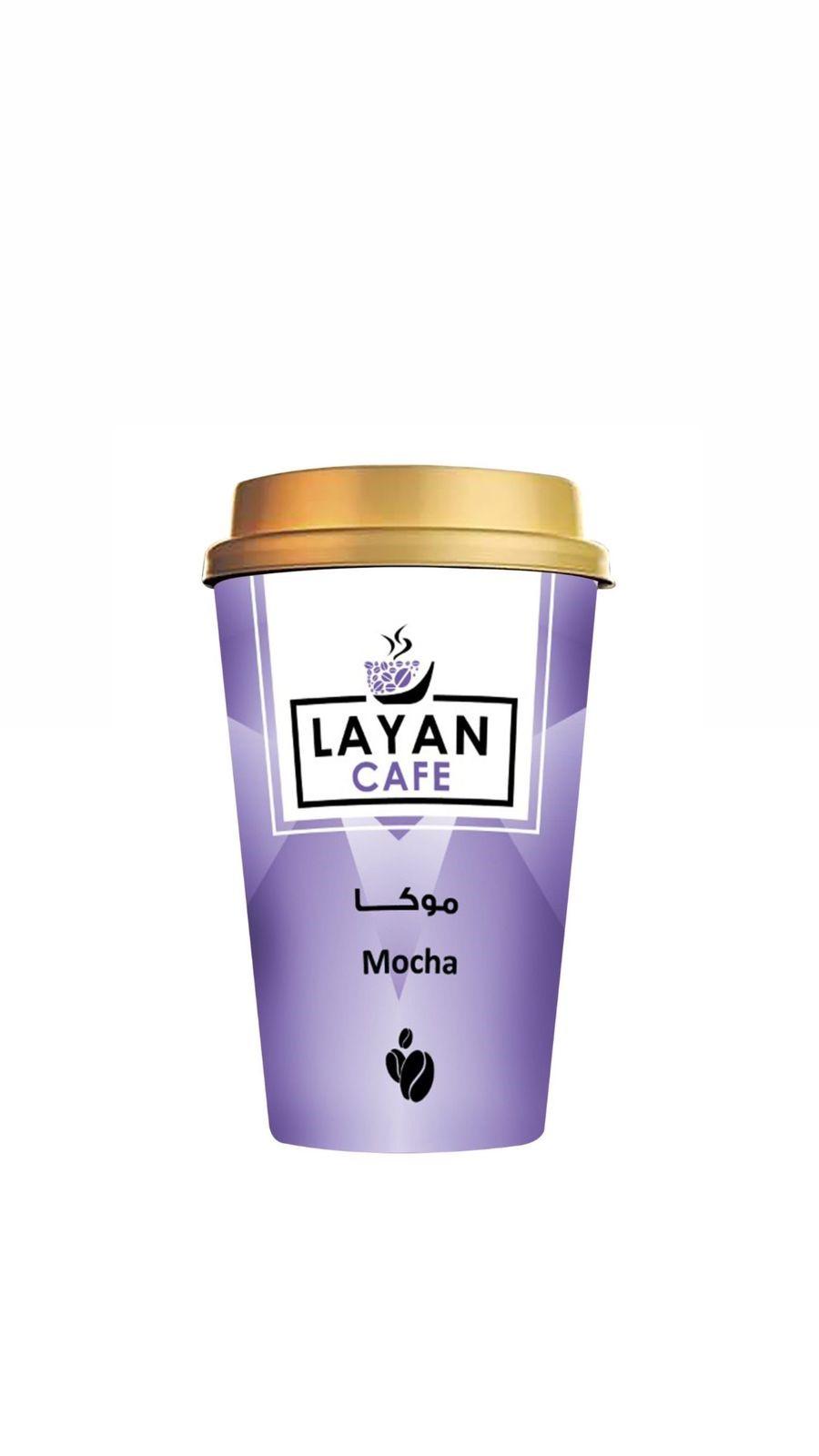 قهوة موكا سريعة التحضير من ليان كافية